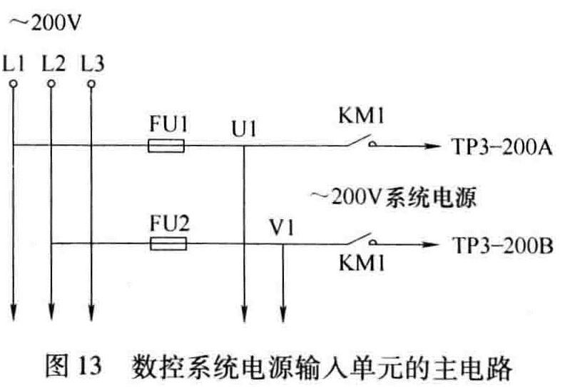 shukong系统电源输入单元dezhu电路